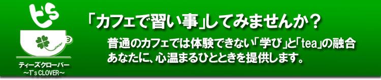 トップバナー画像_緑2.jpg